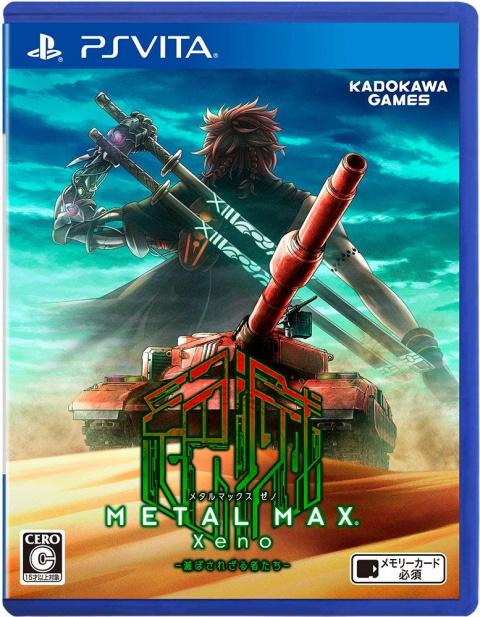 Metal Max Xeno sur Vita