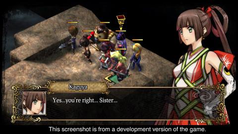 God Wars : Future Past - 200 000 copies vendues pour le tactical-RPG de Kadokawa