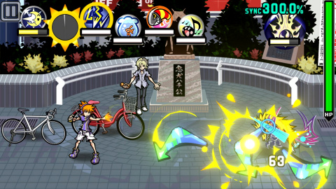 The World Ends With You - Final Remix : un aperçu du lissage graphique