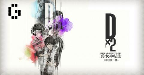 Shin Megami Tensei Liberation Dx2 sur iOS