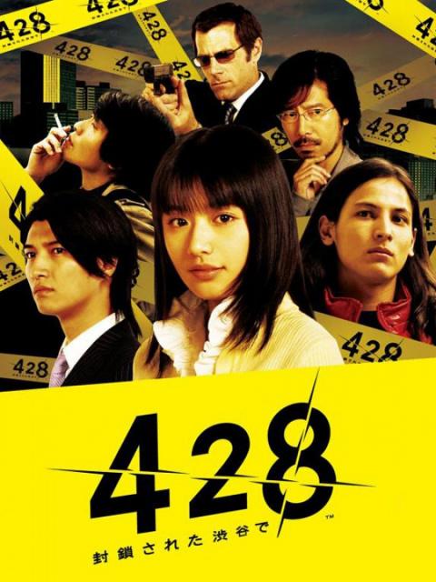 428: Shibuya Scramble sur Android