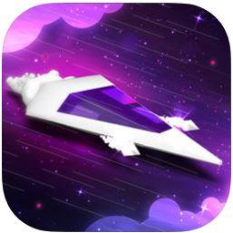 Brighter Figher sur iOS
