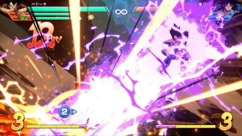 -54% de promo sur Dragon Ball FighterZ sur PS4