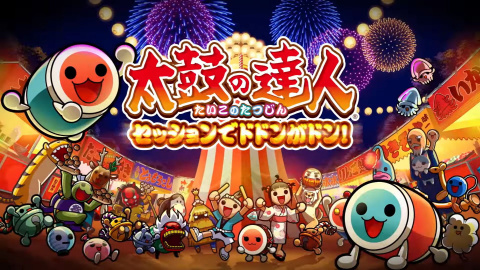 Taiko no Tatsujin : Drum 'n' Fun! sur Switch