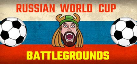 Russian world cup battlegrounds sur PC