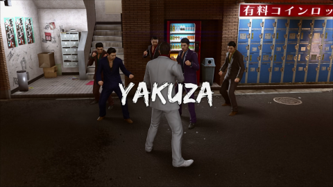 Yakuza Kiwami 2 : Kanto versus Kansai