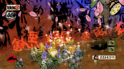 Okami HD : la meilleure version, à portée de doigts