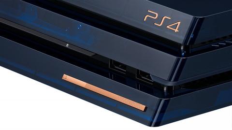 PS4 : une nouvelle édition au tirage très limité