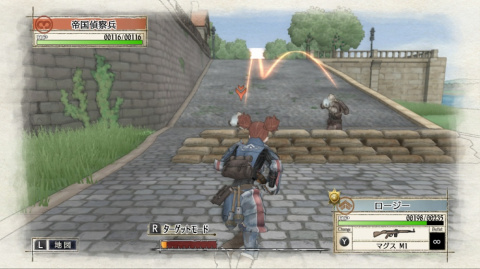 Valkyria Chronicles : des images de la version Nintendo Switch