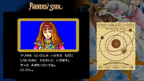 30 ans plus tard, le premier Phantasy Star reviendra sur Nintendo Switch en septembre