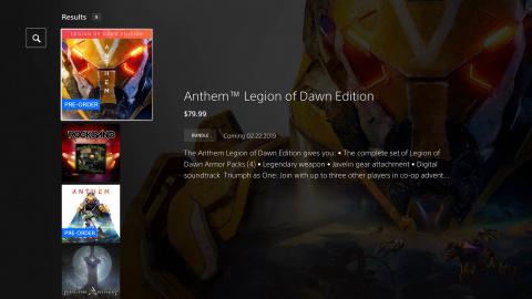 PlayStation Store : un moteur de recherche redéfini avec le firmware 6.0