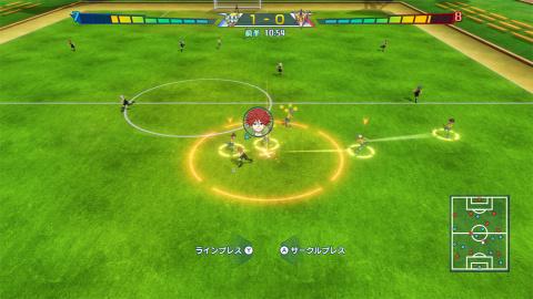 Inazuma Eleven Ares retarde son coup d'envoi au Japon