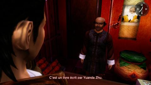 Le Wulinshu