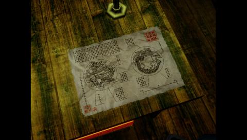 Guilin et Shenhua