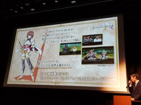 Langrisser I & II Remake daté au Japon, de nouvelles images