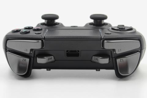 Test Razer Raiju Ultimate : Le premium PS4 a enfin un nom