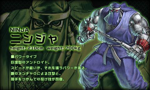 Ninja Warriors Again : le beat'em all change de nom pour son retour sur Switch