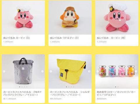 Nintendo : le Kirby Café ouvre bientôt, voici les goodies et la carte.