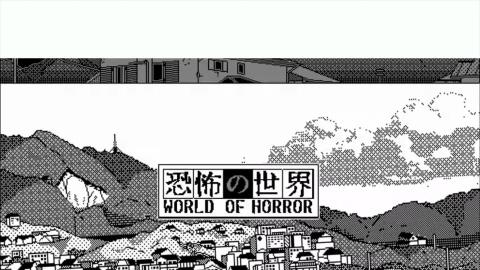 World of Horror sur PS4