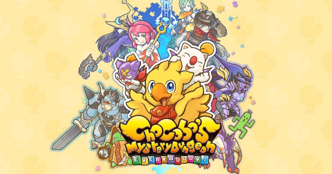 Chocobo's Mystery Dungeon Every Buudy! s'offre un premier trailer - TGS 2018