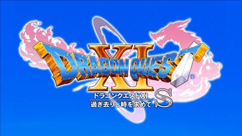 TGS 2018 : un titre et un logo pour la version Switch de Dragon Quest XI