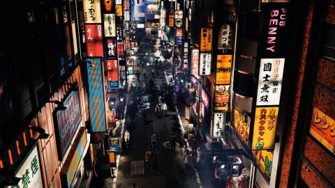 Judgment : les ventes du jeu suspendues au Japon après l'arrestation d'un acteur