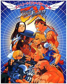 Street Fighter EX Plus sur Arcade