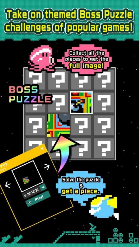 Konami regroupe des centaines de casse-têtes avec Pixel Puzzle Collection sur iOS et Android