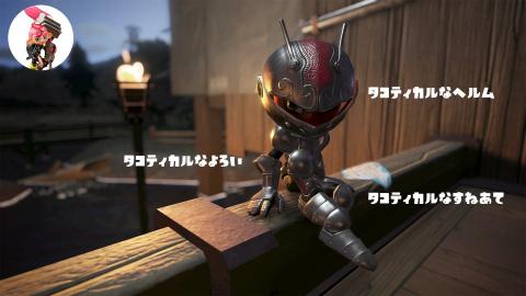 Splatoon 2 : trois nouveaux amiibo annoncés