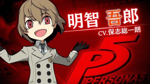 Persona Q2 : New Cinema Labyrinth présente un de ses personnages, Goro