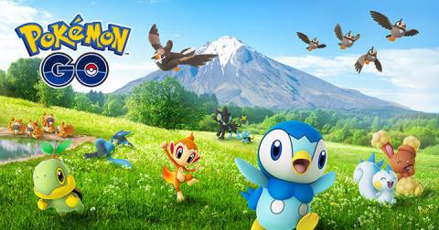 Pokémon 4e Génération (région de Sinnoh)