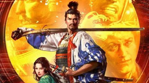 Nobunaga's Ambition : Taishi with Power-Up Kit sur Switch