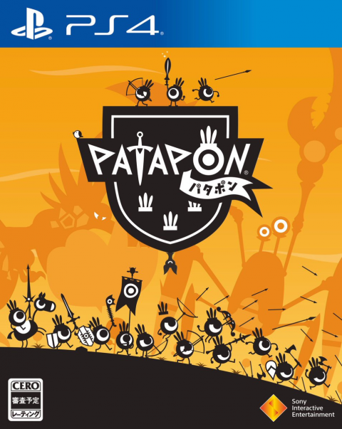Patapon 2 Remastered sur PS4