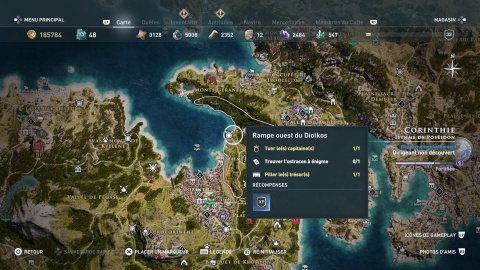 Ostracon de Corinthie