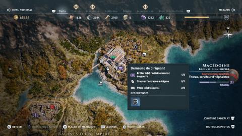 Ostracon de Macédoine