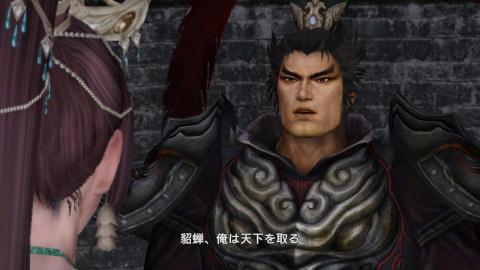 Dynasty Warriors 8: Xtreme Legends Complete Edition DX : les premiers screenshots de la version Switch sont disponibles