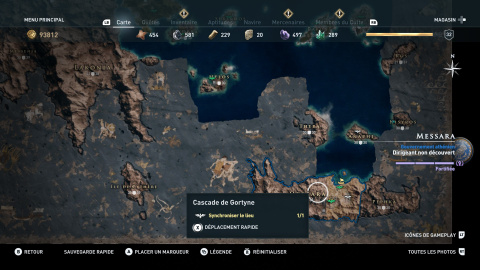 Assassin's Creed Odyssey : où se cache la référence à Black Panther ?