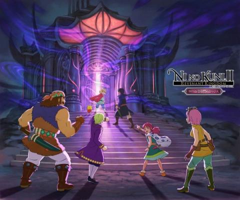 Ni no Kuni 2 : Le Labyrinthe du Roi Fantôme