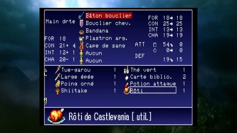 Castlevania Requiem : SOTN et Rondo of Blood reviennent, sans fioritures