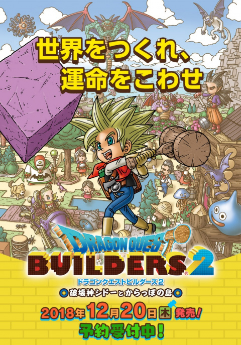 Dragon Quest Builders 2 sur Switch
