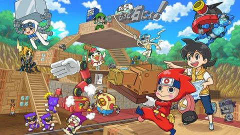 The Ninja Box : un RPG sandbox sur Nintendo Switch par Bandai Namco