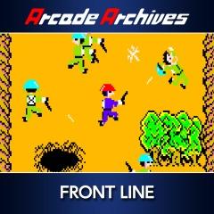 Front Line sur PS4