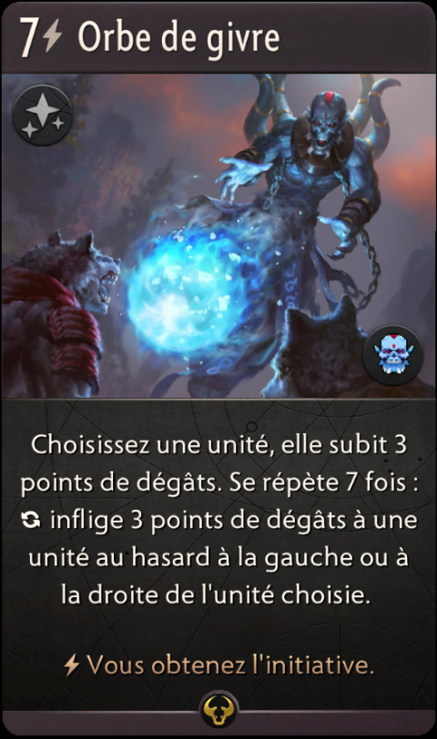 Les types de cartes