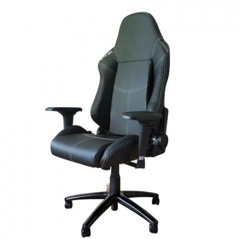 Wearefans : Découvrez le siège gamer Gaming Seat Elite à prix réduit !