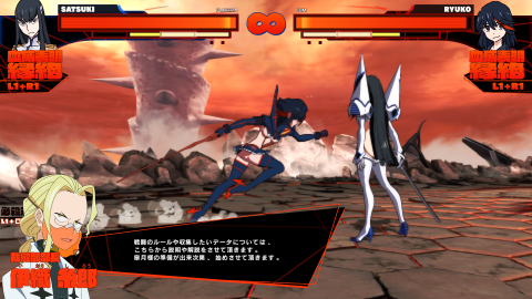 Kill la Kill : IF affichera 30 images par seconde sur Nintendo Switch
