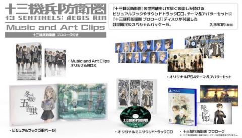 13 Sentinels : Aegis Rim - un prologue arrive sur les PS4 japonaises