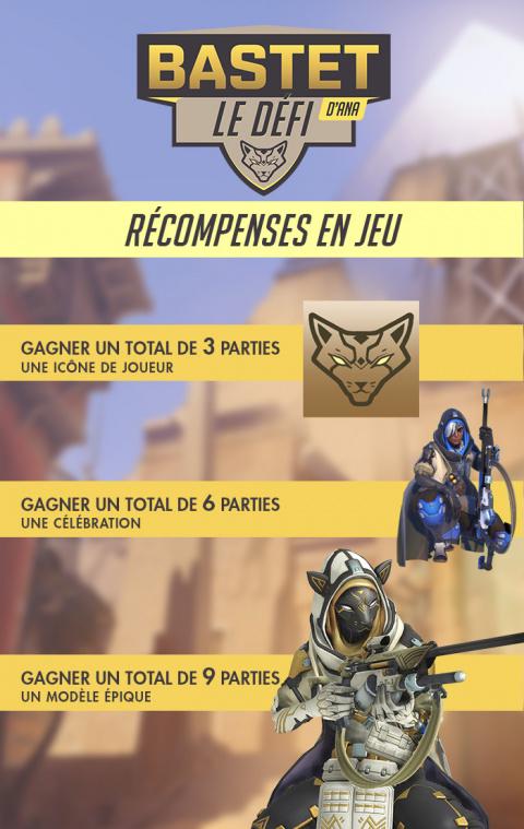 Overwatch : accomplissez le défi Bastet d'Ana jusqu'au 22 janvier