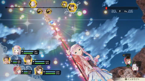 Atelier Lulua : The Scion of Arland sortira le 24 mai en Europe