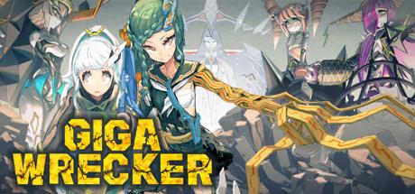 GIGA WRECKER sur PC