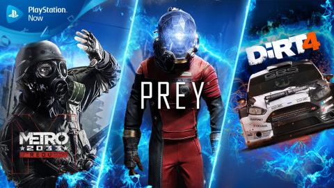 PS Now : découvrez les nouveaux jeux de janvier !